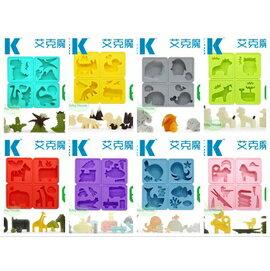 韓國【eeeek艾克魔塊】Storymold可愛動物造型模組(8款)