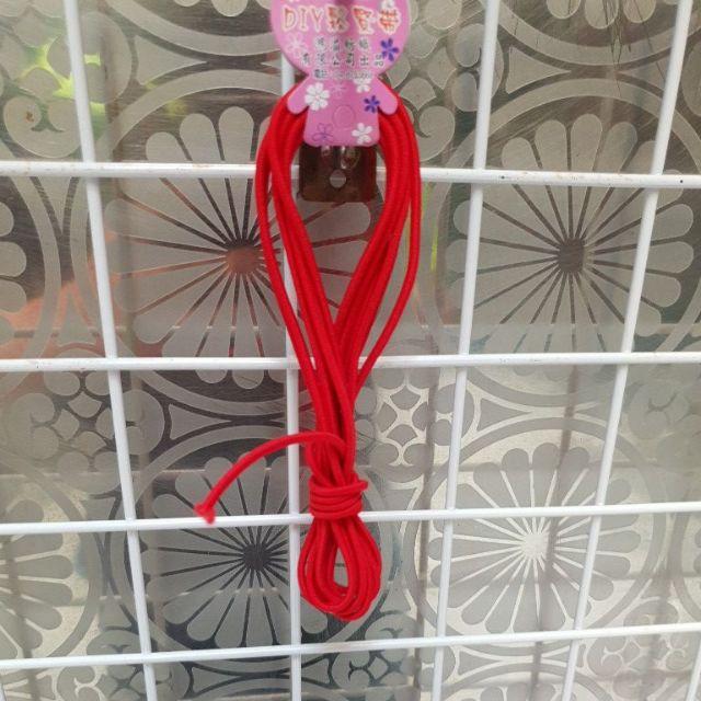 口罩手工材料 #口罩繩#紅色口罩繩#紅色彈性繩#立出