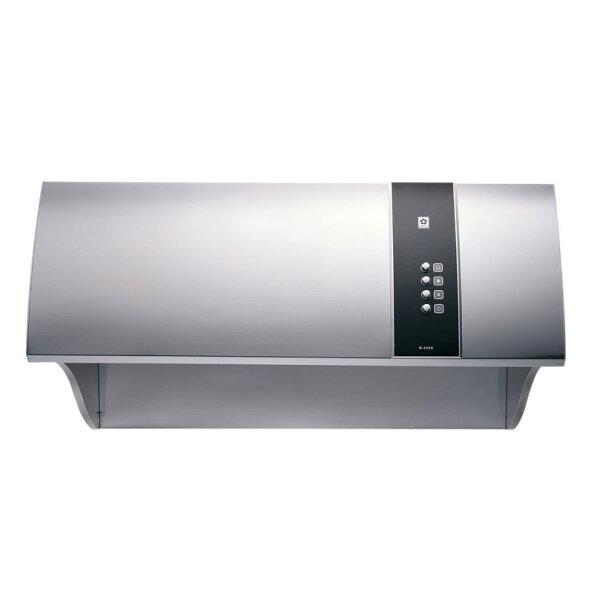 [滿3千,10%點數回饋]櫻花SAKULA健康取向烤漆白色除油煙機R-3550L【送標準安裝】【雅光電器】