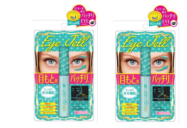 CALYPSO快速修復補水美容眼膠兩件組