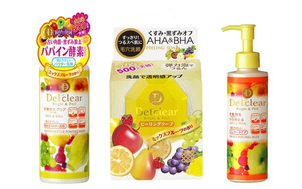 明色Detclear角質喚膚3件組(洗顏粉+洗面皂+煥膚角質凝露綜合水果180mL)