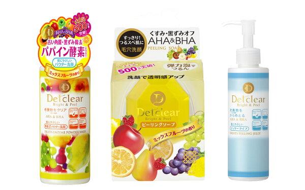 明色Detclear角質喚膚3件組(洗顏粉+洗面皂+煥膚角質凝露無香180mL)