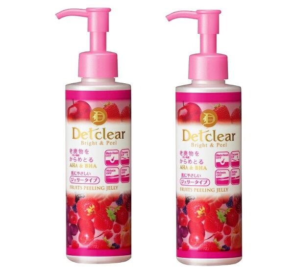 【明色】Detclear煥膚角質凝露莓果兩件組