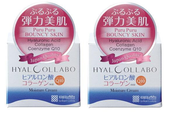 【明色】HYALCOLLABO超潤保濕霜兩件組
