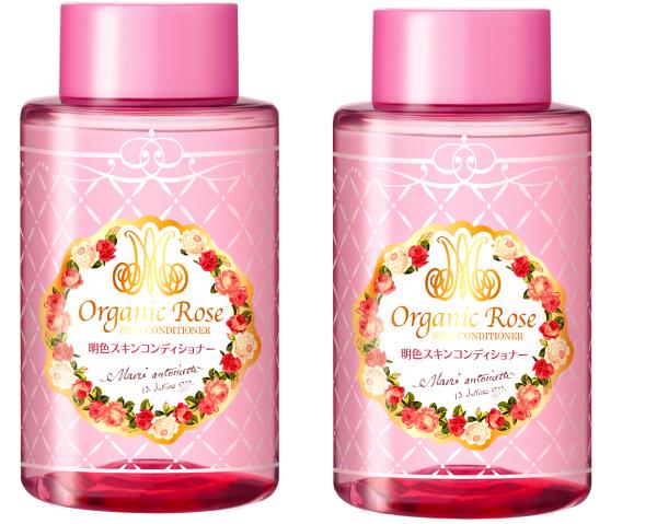 【明色】OrganicRose調理化妝水兩件組