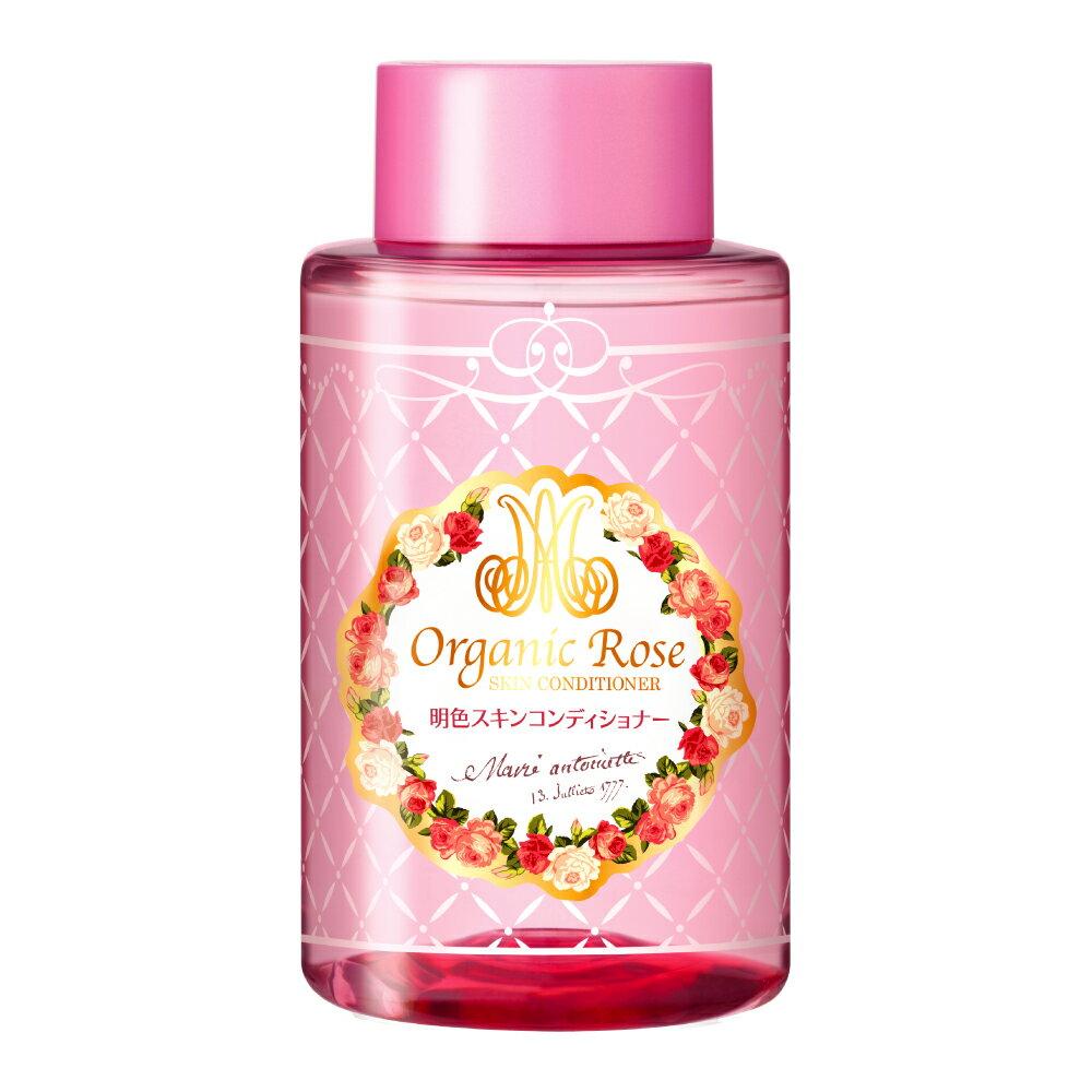 【明色】Organic Rose 調理化妝水