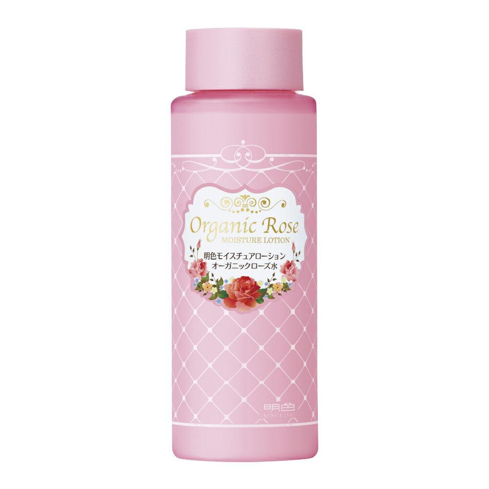 【明色】Organic Rose 超浸透潤澤化妝水