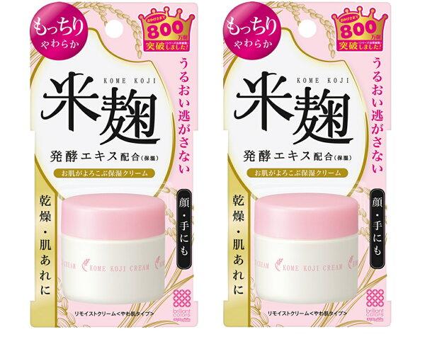 【明色】Remoist米麴保濕柔舒乳霜(30g)兩件組