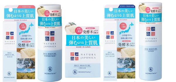 桃谷NJ發酵米保養5件組
