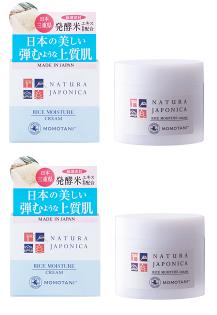 【桃谷】NJ發酵米酵素乳霜48g兩件組