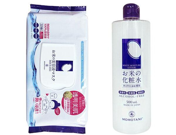 桃谷米保濕加強修護2件組(化妝水+面膜)