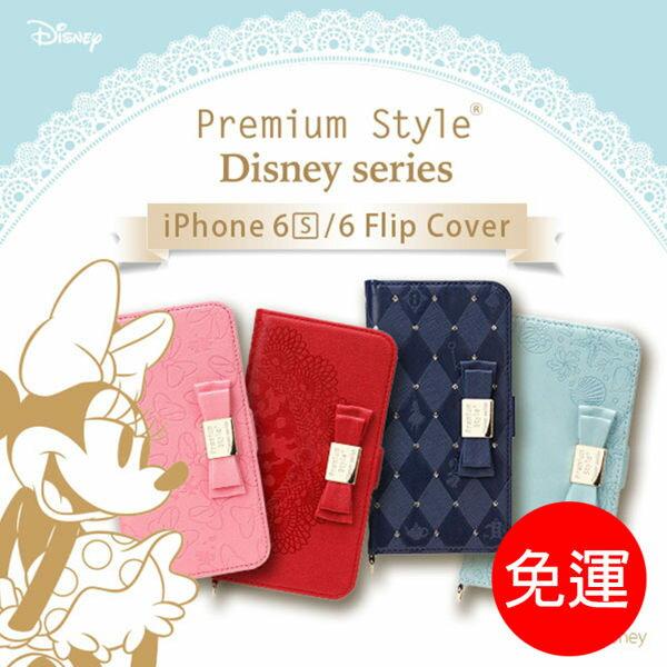 【日本 PGA-iJacket】正版迪士尼 iPhone 6/6s 立體蝴蝶結皮革壓印側翻式多功能系列皮套手機殼-四色登場