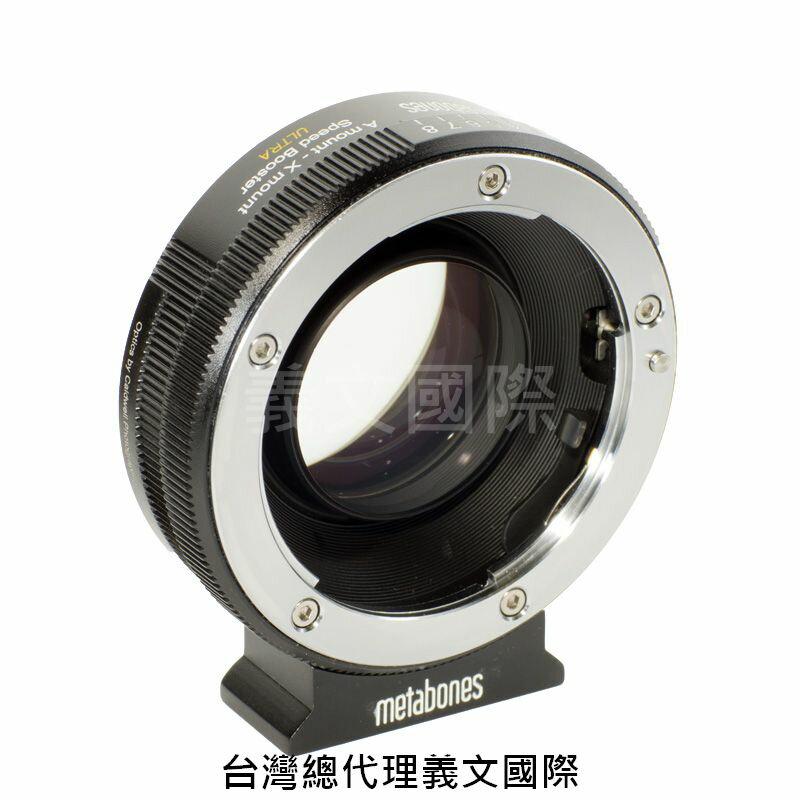Metabones專賣店:Sony Alpha -Xmount Speed Booster ULTRA 0.71x(Fuji,Fujifilm,富士,,A卡口,減焦,0.71倍,X-H1,X-T3,X