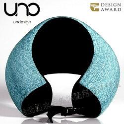 Unclesign UNO 旅行枕/記憶頸枕/多功能U型枕/旅行/長途飛機/日常午睡 UNO Rough 森林綠