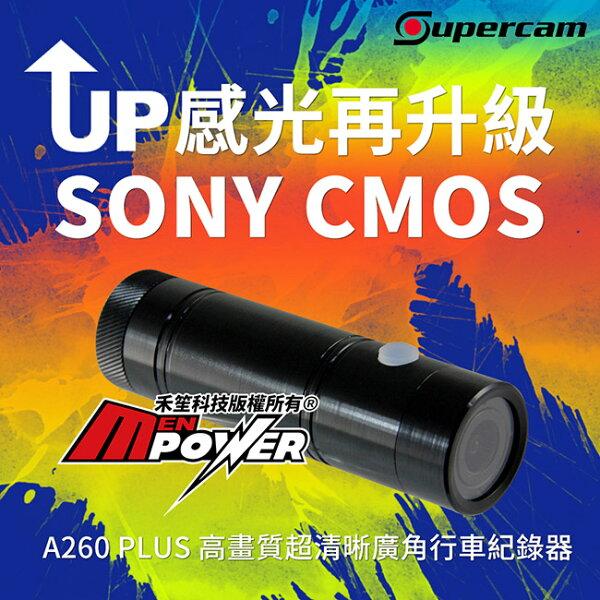 【內附16G】獵豹A260Plus機車行車紀錄器單機版SONY感光元件1080P藍光解析機車摩托車重機【禾笙科技】