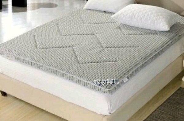【嫁妝寢具】升級4D立體彈簧透氣涼爽水洗涼墊-5尺x6.2尺床墊遊戲墊涼墊加厚5公分另有加大