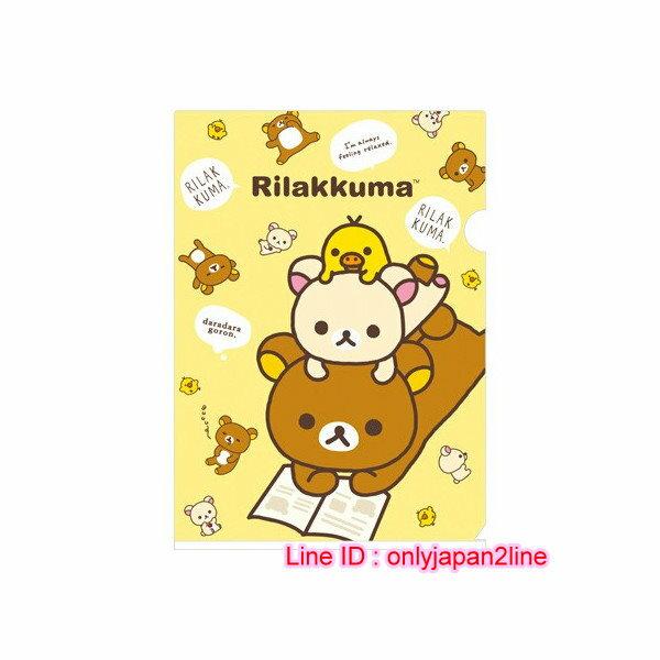 【真愛日本】16101800025日本製A4文件夾-RK疊疊看書  SAN-X 懶熊  奶熊 拉拉熊  收納 辦公用品 資料夾