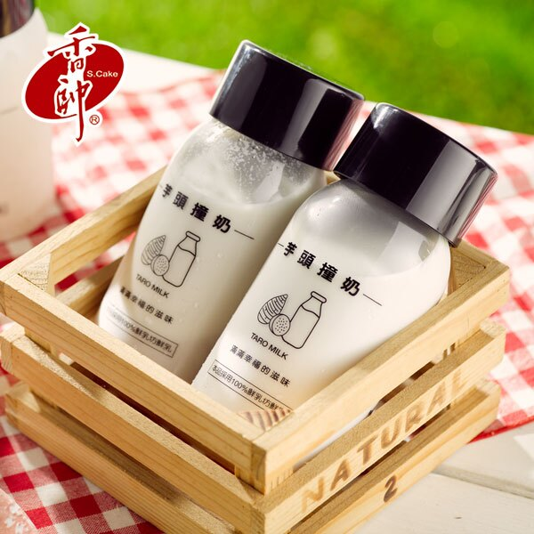 【香帥蛋糕】芋頭撞奶Taro Milk 2 瓶|4瓶|8瓶|14瓶|含運組$299起 2