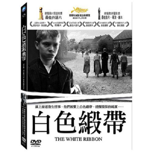 【超取299免運】白色緞帶DVD