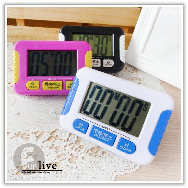 【aife life】大螢幕電子計時器/可掛式/磁吸式/立式/廚房料理/鬧鐘/倒數計時器/可設99分59秒