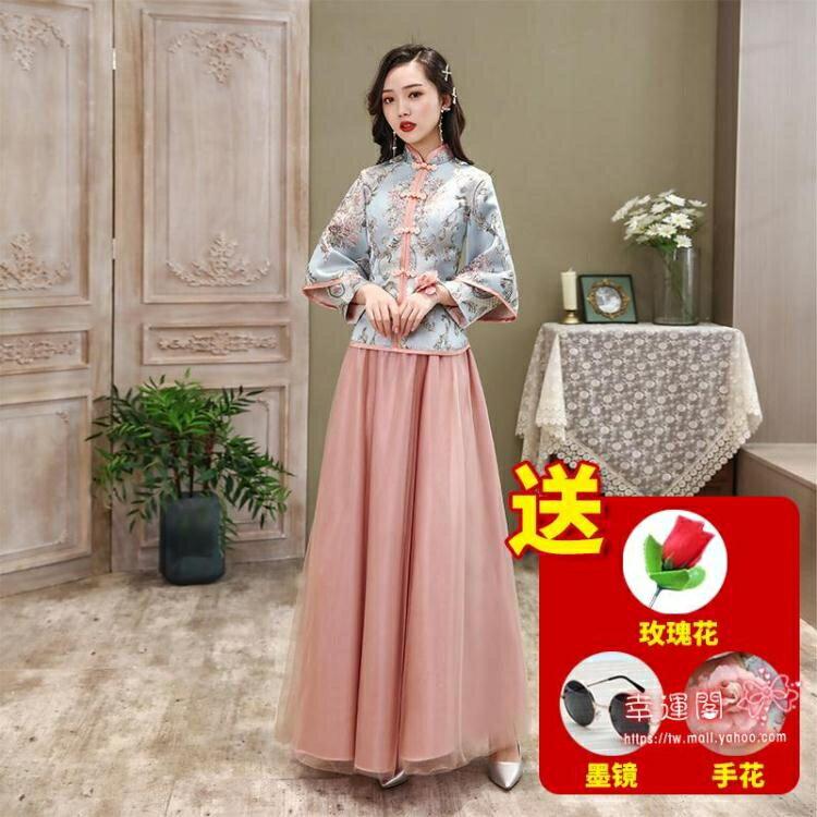 伴娘服 中式伴娘服2021年新款簡約創意中國風秀禾姐妹服伴娘團春秋禮服女