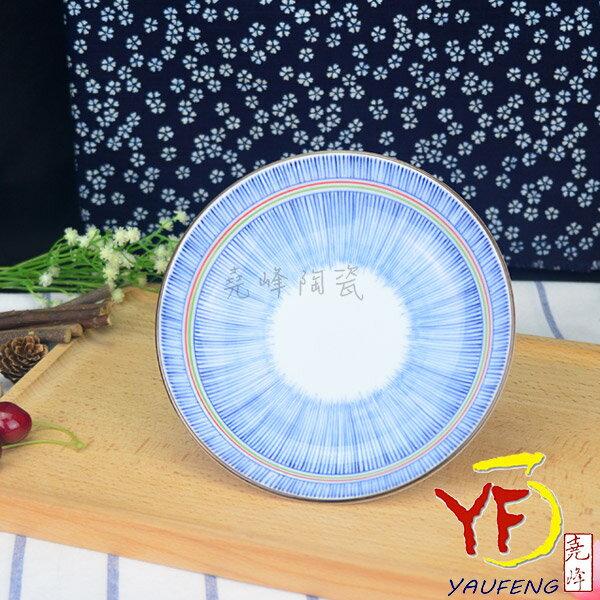 ~堯峰陶瓷~ 美濃燒 彩虹十草 6.5吋 圓盤 深盤 餐盤 線條紋