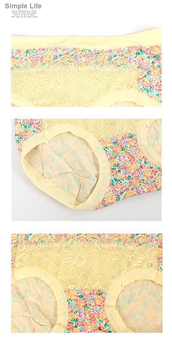 3件199免運【夢蒂兒】莫代爾纖維 無痕網織平口褲3件組(隨機色) 2