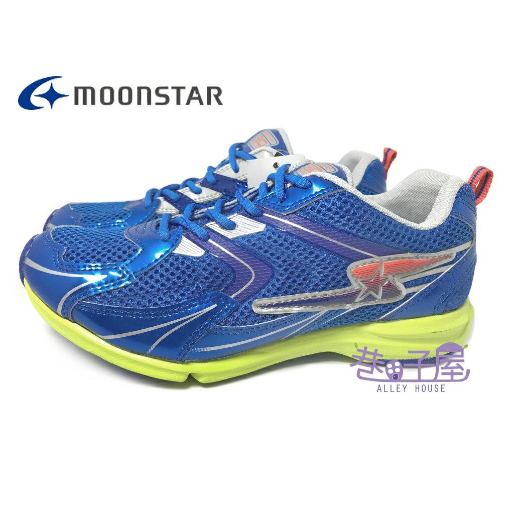 【巷子屋】Moonstar月星 童款SUPERSTAR-輕量競速健康機能運動慢跑鞋 [6425] 藍 超值價$690