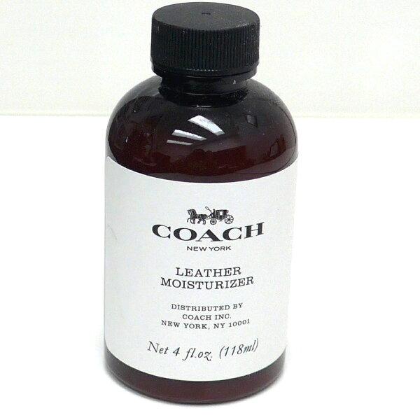 COACH皮革保養乳