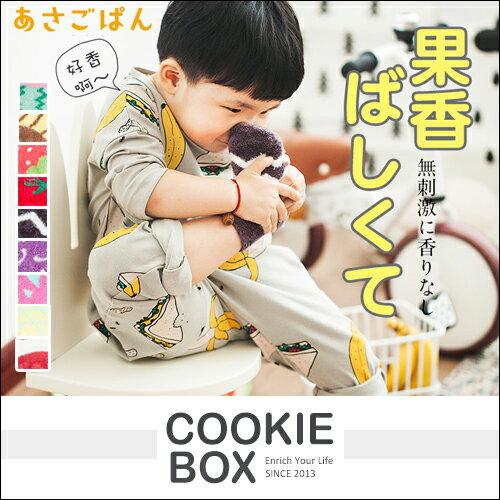 兒童創意水果珊瑚絨襪子小孩襪短襪絨毛秋冬保暖安全防滑聖誕交換禮物*餅乾盒子*