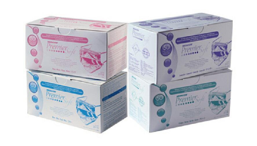 《單筆滿300才出貨》加拿大麥迪康 Medicom Safe+Mask® Premier Soft 三層口罩(未滅菌) 實驗器材 無塵室耗材