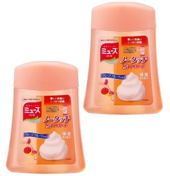 日本MUSE 自動感應式洗手機洗手液補充瓶 (鮮柚香氛) x2