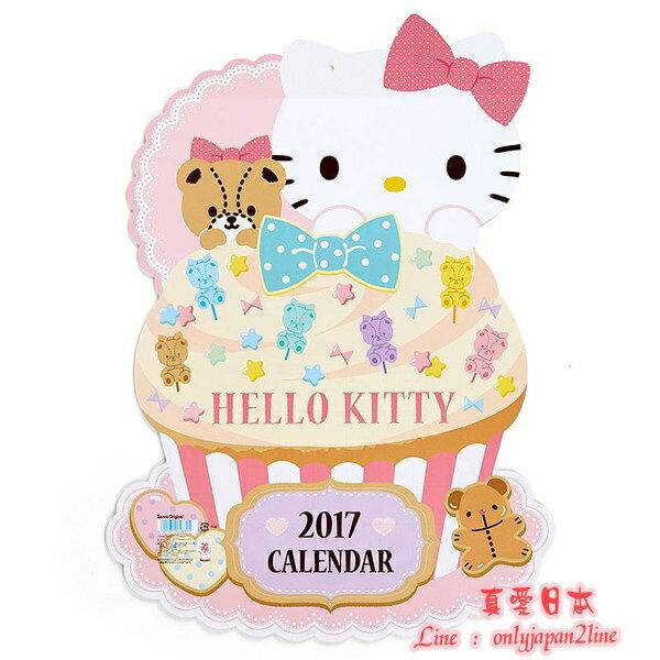 【真愛日本】16091000007造型掛曆-KT杯子蛋糕   三麗鷗 Hello Kitty 凱蒂貓  年曆 日曆