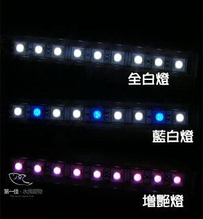 [第一佳水族寵物]台灣伊士達ISTA高亮度LED夾燈[17cm-紅白增艷燈(銀)]免運