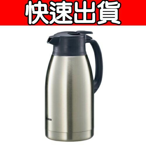 象印 1.9L不鏽鋼保溫瓶 保溫杯 SH-HB19