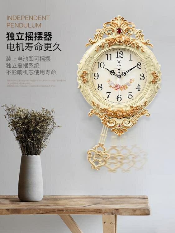 【店長推薦】北極星歐式鐘表創意掛鐘搖擺時尚掛牆掛表靜音客廳時鐘石英鐘家用