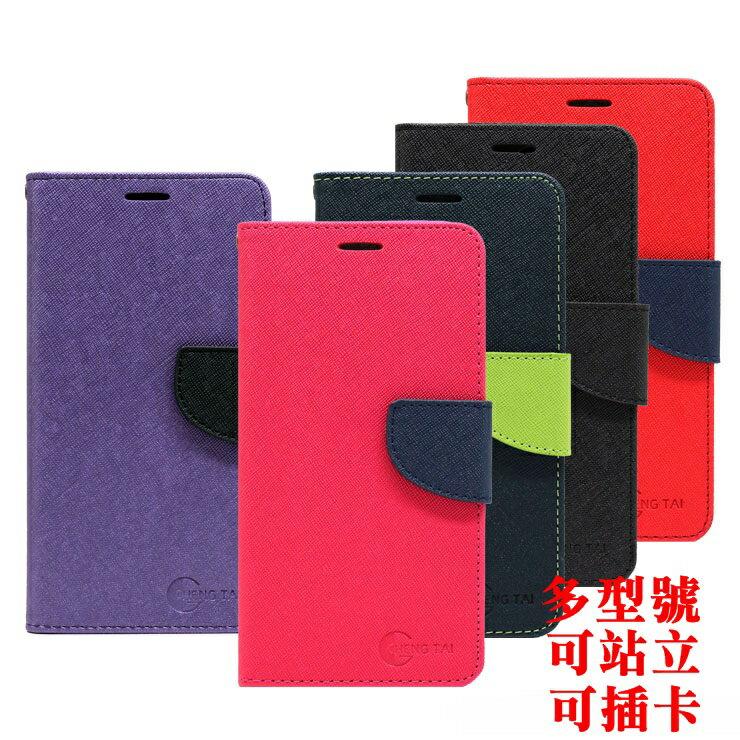 【愛瘋潮】99免運 現貨 皮套   ASUS ZenFone 3 Ultra (ZU680KL) 6.8吋 經典書本雙色磁釦側翻可站立皮套 手機殼
