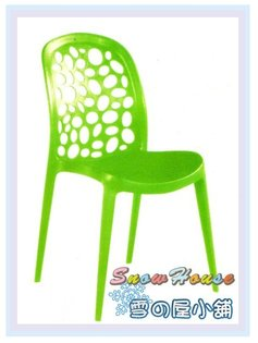 ╭☆雪之屋居家生活館☆╯AA612-07PP-034造型椅(綠色)造型餐椅洞洞椅泡泡椅會客椅櫃檯椅吧檯椅