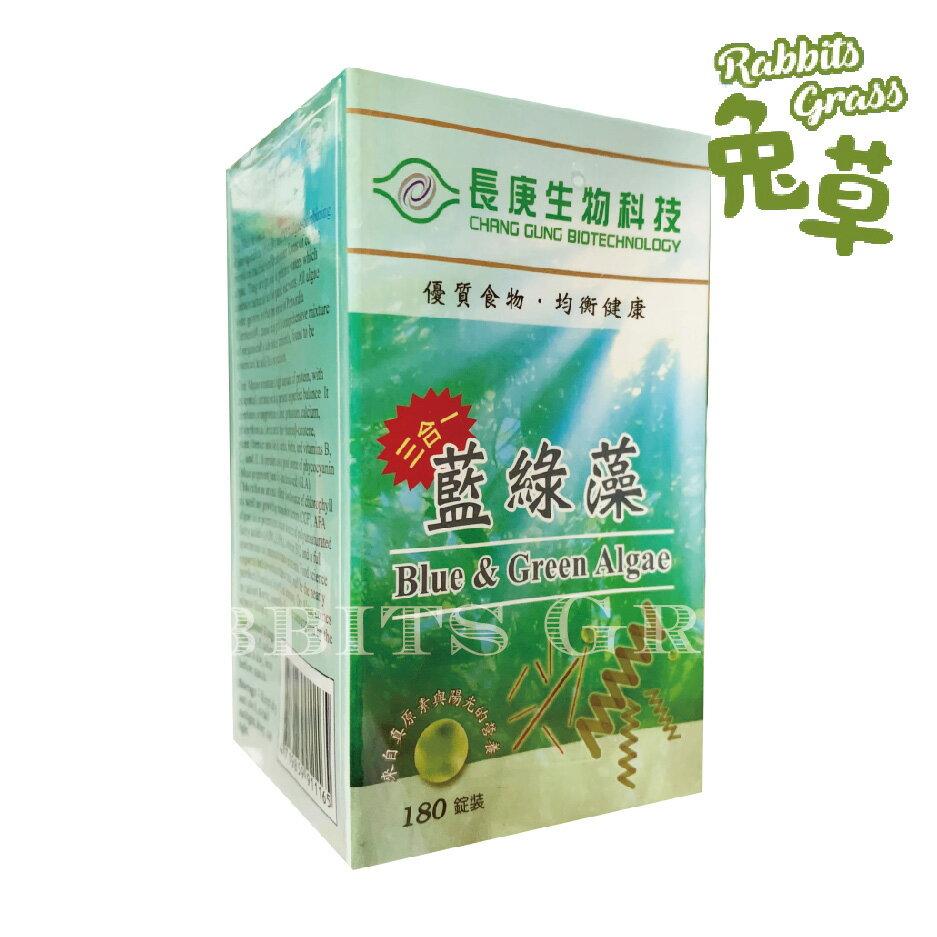 長庚生技 藍綠藻 180錠