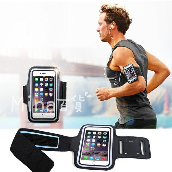 (mina百貨) 路跑小物! 手機手臂包 手機袋 時尚 手臂套 收納包  S7 Note5 G5 10 J7 A9 Z5 Z5P X9 C5 M5 M4 M9+ 826 R9 R7s F1 M7 M8 Z3 N3 626  C0140