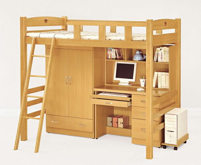 【尚品傢俱】CM-703-1 貝莎3.8尺檜木色多功能挑高組合床組(全組)