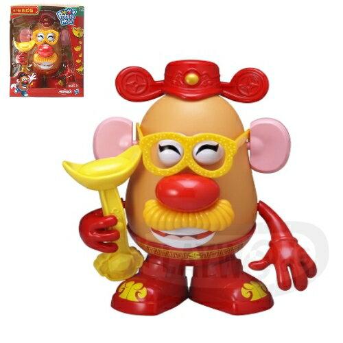 【Playwoods】[兒樂寶PLAYSKOOL] 好神蛋頭組:財神爺 Mr. Potato Head - Lucky Potato For Fortune (孩之寶Hasbro/好神系列/運勢/好事/幸運/錢財/求財/蛋頭先生)