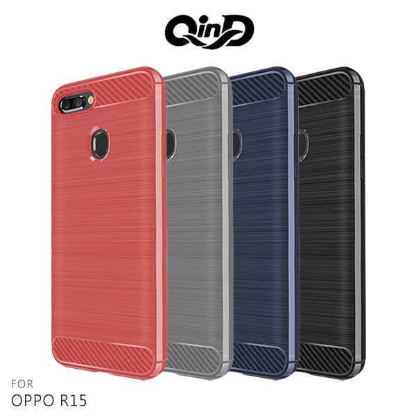 【微笑商城】QinDOPPOR15拉絲矽膠套TPU防摔手機殼軟殼保護殼手機套