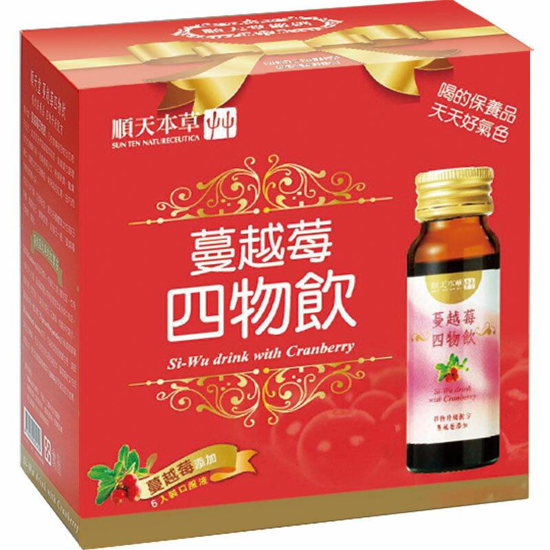順天堂★順天本草【蔓越莓四物飲】(6入/盒)