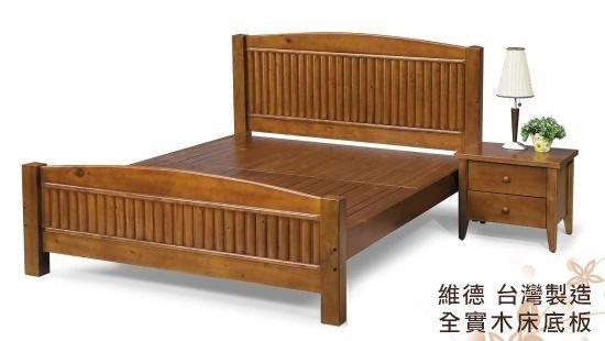 【單人加大3.5尺】維德 天然100%全實木床架 ★班尼斯國際家具名床