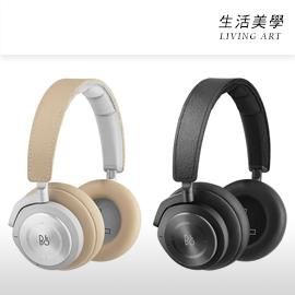 嘉頓國際 B&O PLAY Beoplay【H9i】無線藍牙 抗噪耳機