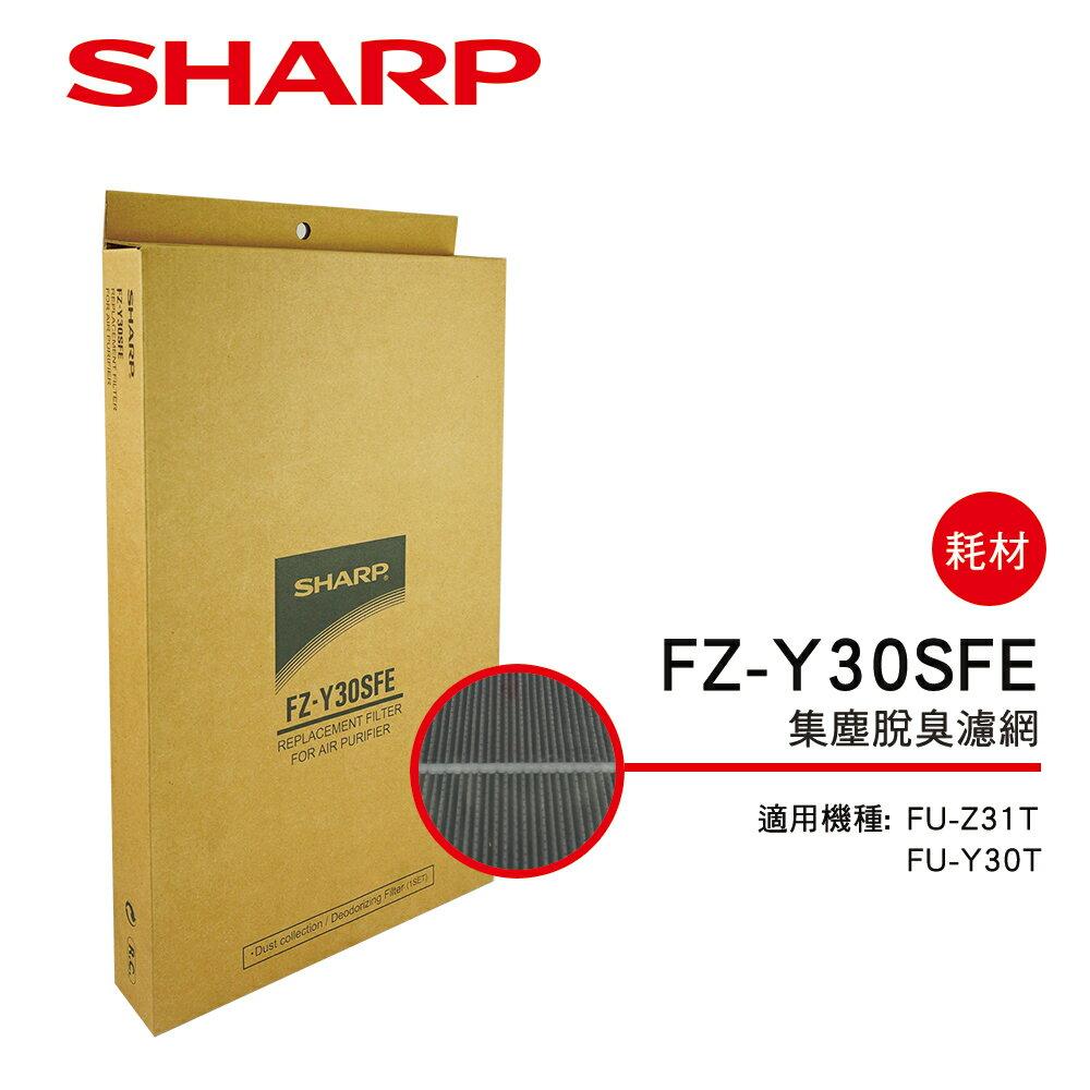 """【SHARP 夏普】FU-Z31T、FU-Y30T專用集塵脫臭濾網 FZ-Y30SFE  """" title=""""    【SHARP 夏普】FU-Z31T、FU-Y30T專用集塵脫臭濾網 FZ-Y30SFE  """"></a></p> <td></tr> <tr> <td><a href="""