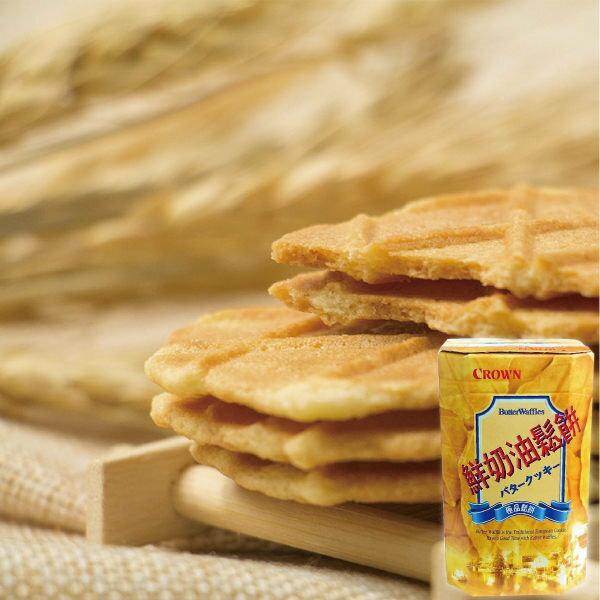 韓國 CROWN 鮮奶油鬆餅 薄脆餅乾142g【櫻桃飾品】【25022】