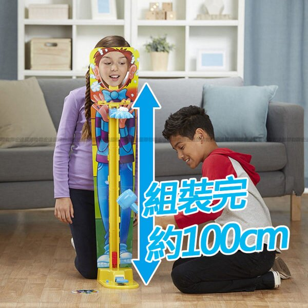 親子同樂 砸派機 Running Man 砸派遊戲 整人玩具 pie face【H00174】 3