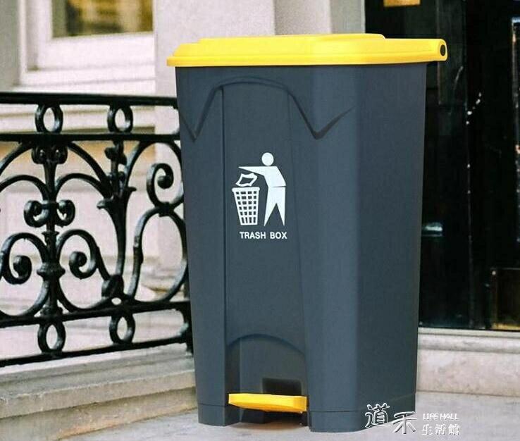 垃圾箱 87升大號腳踏垃圾桶帶蓋戶外環衛學校商用幼兒園分類垃圾箱樓道 道禾生活館